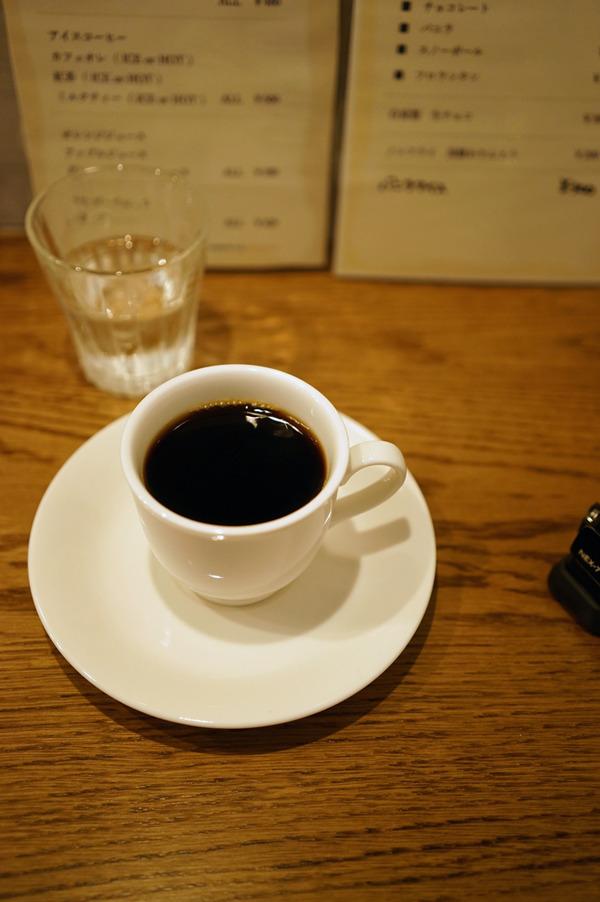 藤崎「ニュートラルコーヒー」で自家焙煎の美味しい珈琲。