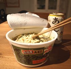 漢字+カタカナ