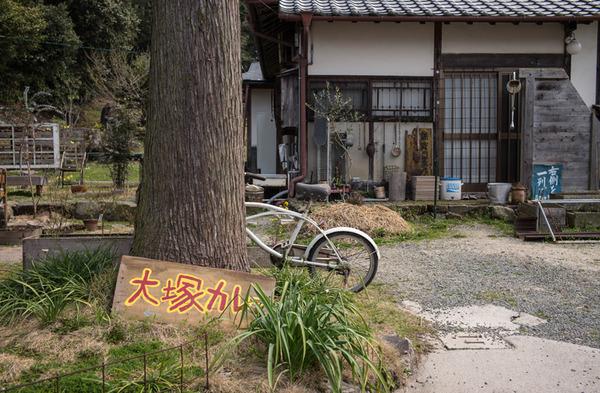 大塚カレー