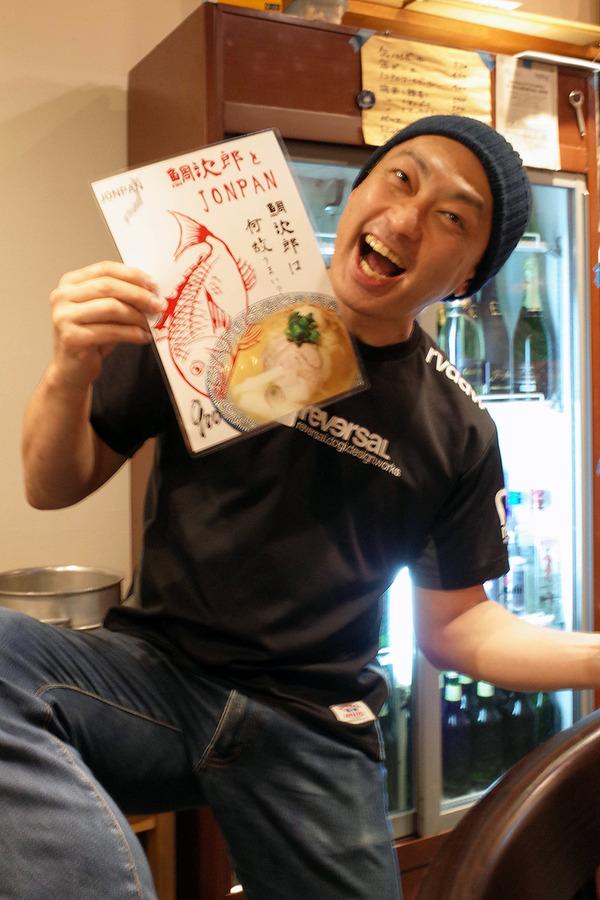 """「ジョンパン」の正月限定""""鯛次郎""""が美味かった〜〜〜。"""
