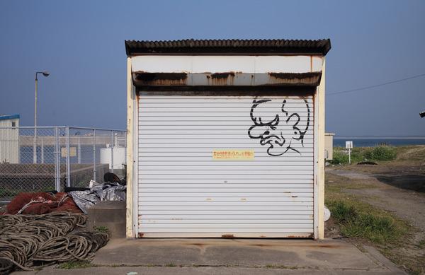 志賀島L1001765