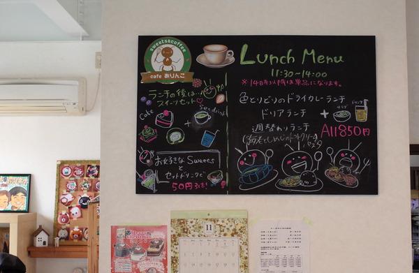 Cafeありんこ