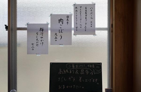 こなみDSC02183
