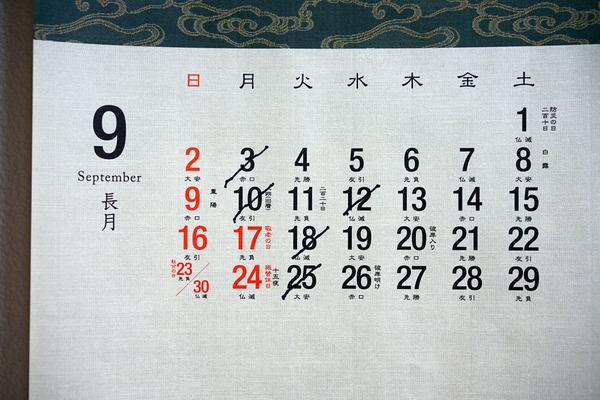 香亭DSC02356