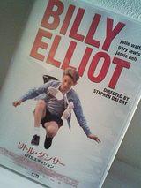 DVD『リトル・ダンサー』