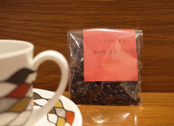 coffeemanR0014464