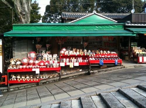 京都滞在一時間