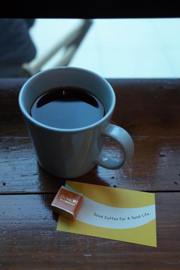 baskingcoffeeR0017706