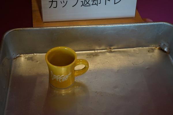 manucoffeeクジラ店DSC04511