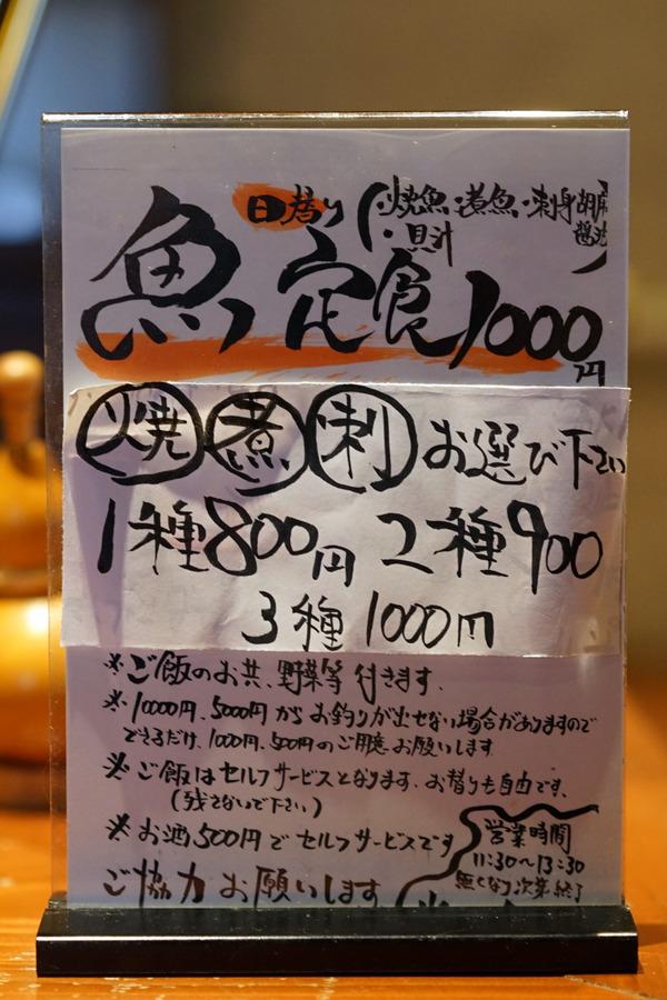 高砂「かんすけ」でびっくりたまらん最高のお魚ランチ。「Pin」『福岡 COFFEE BOOK』『おおはた雄一×ゼロキチライブ』。