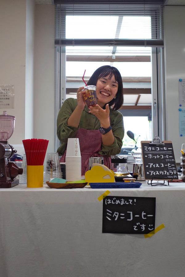 三谷コーヒーR0026186
