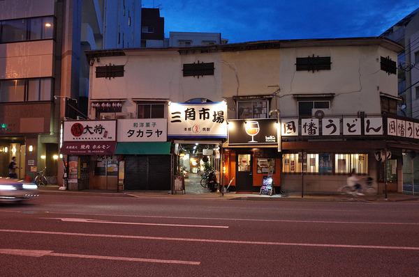 昨夜は沖縄居酒屋「酒房 朋」でカレー店主たちと四方山話。