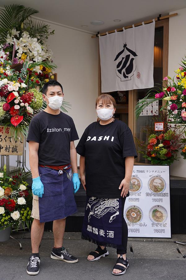 東区香椎の人気ラーメン店【ざいとん】が2号店【ざいとん警固店】を本日9/21オープンさせました。実はここ、コラボ店なのです。