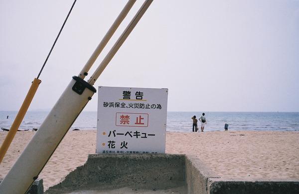 津屋崎海岸FH000013