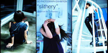 slithery_cover