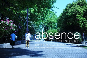 -absence_01