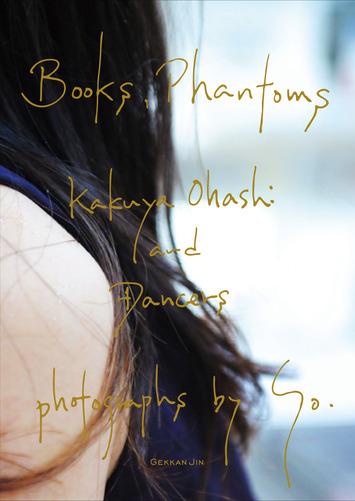 Books_Phantoms_cover