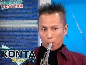 KONTAの画像 p1_30