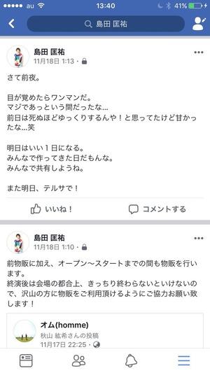 IMG_4308