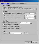 X-Fi Mode Changer JP 2