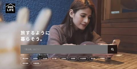 スクリーンショット 2019-05-18 0.37.25