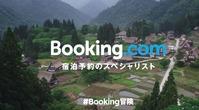 booking_cm