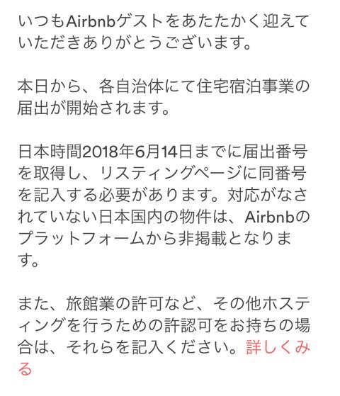 IMG_01ECCA70E01D-1