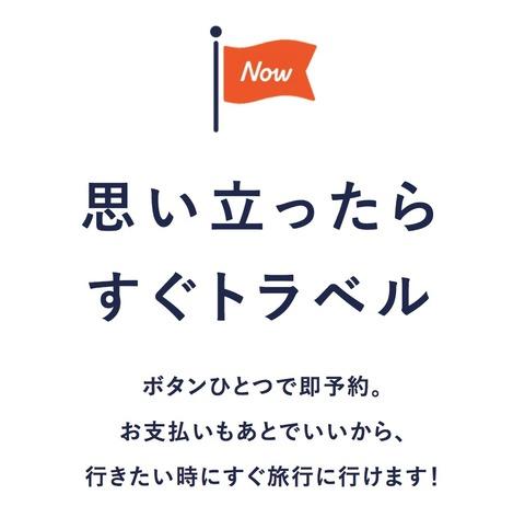 スクリーンショット 2018-06-30 11.52.03