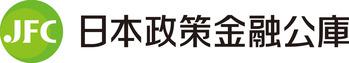 10029_170725172804-公庫ロゴ