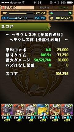 S__21250055