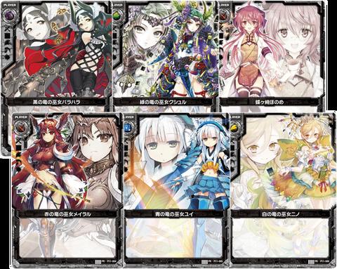 11_player