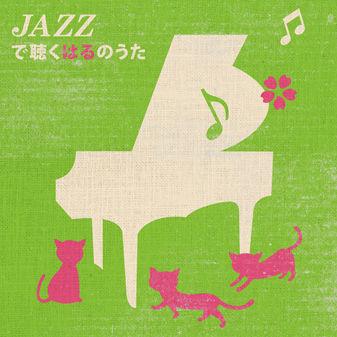 haru-jazz_haishin_01