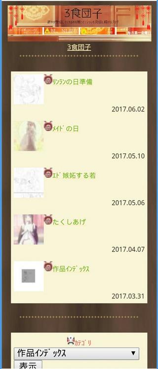 Screenshot_2017-06-30-20-07-47.jpg