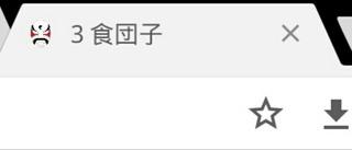 Screenshot_2017-07-01-01-12-11.jpg