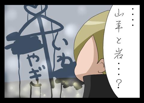 あははん!!