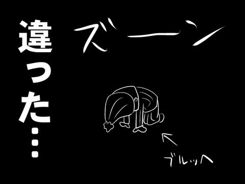 【夢見】モフモフ村3