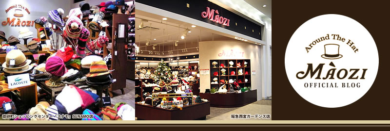 MAOZI OFFICIAL BLOG