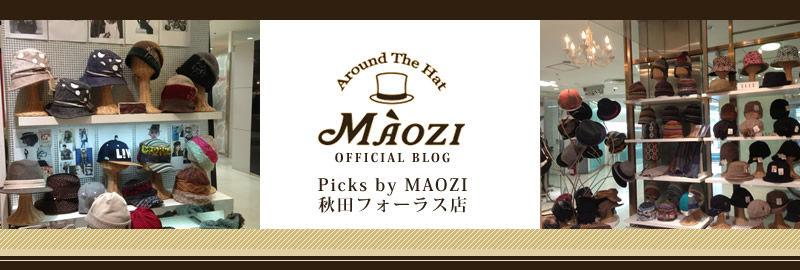 帽子屋 帽子専門店 帽子の通販MAOZI(マオズ) Picks by MAOZI 秋田フォーラス店 オフィシャルブログ
