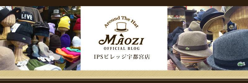 IPSビレッジ宇都宮店オフィシャルブログ