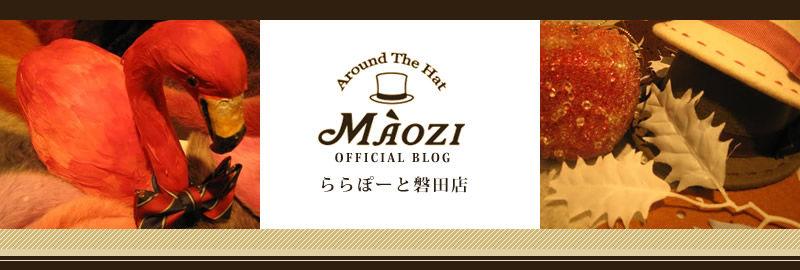 ららぽーと磐田店オフィシャルブログ