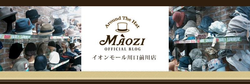イオンモール川口前川店オフィシャルブログ