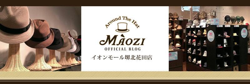イオンモール堺北花田店オフィシャルブログ