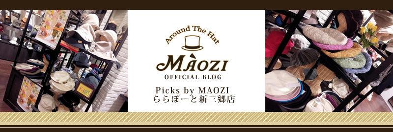 Picks by MAOZI ららぽーと新三郷店オフィシャルブログ