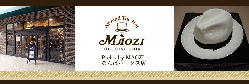 Picks by MAOZI なんばパークス店オフィシャルブログ