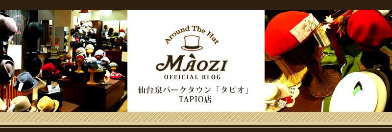 仙台泉パークタウン「タピオ」TAPIO店オフィシャルブログ