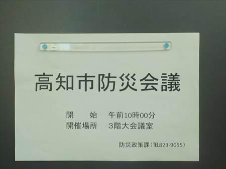 DSCN0921_R