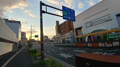 5M表示国道32号線中宝永町
