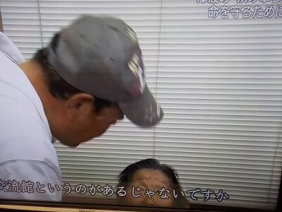 吉本豊道さん