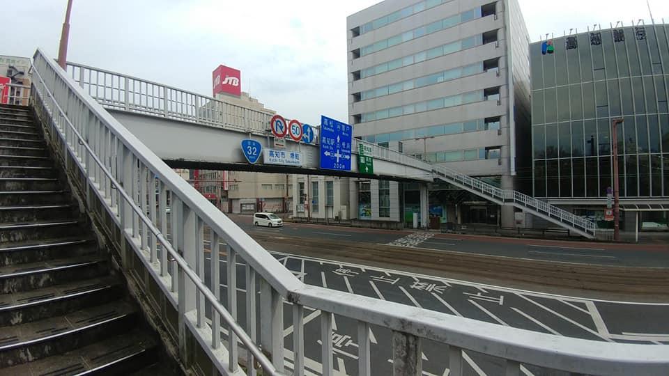 堺町歩道橋