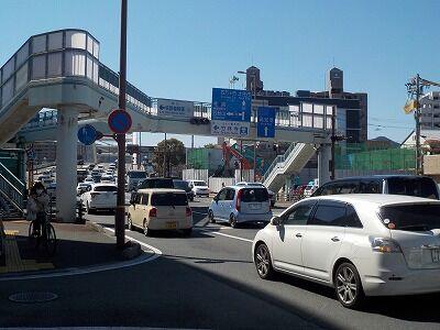 二葉町歩道橋